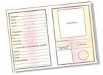 Rinnovo delle carte di identità